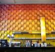 Волнообразные стеновые панели Wovin Wall Ripple