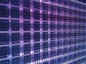 Fred & Fred illuminate Wall Led - стеклянный блок с подсветкой