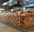 Настенные панели из восстановленной древесины Wonderwall Studios Jungle