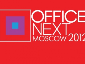 WonderWalls – участник выставки OfficeNext Trends!